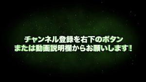 神王リョウ 20代で資産30億円を築き上げた秘密を暴露! No.10 【神王TV】