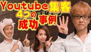 35億円の広告効果! めちゃ泣ける! 集客に成功した4つの事例