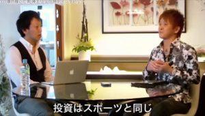 神王リョウの投資マスター講座 Vol.07 【神王TV】