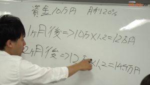 【秒速スキャル】複利の計算方法 お金が増える魔法!?そのトレード方法は?/FX-KatsuのスキャマネーFX _vol.06