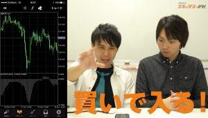 とりあえずエントリーしろよ!大雑把な人ほど稼げる!?/FX-KatsuのスキャマネーFX _vol.30