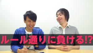中村くんリアルトレードで上手な負け方を学ぶ!負けてもOKな条件は?/FX-KatsuのスキャマネーFX _vol.103