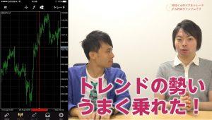 トレンドを見極めてラインブレイク!中村くんリアルトレード/FX-KatsuのスキャマネーFX _vol.113