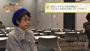 【FX勝利の黄金シグナル】ロジック実践者の生の声を公開(13人目)