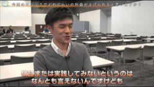 FXダイスケ塾 参加者インタビュー11人目