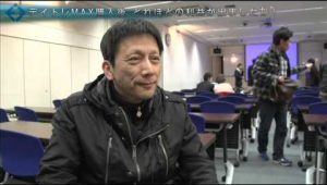 【デイトレMAX】マックス岩本のFXデイトレセミナー 実践者2人目