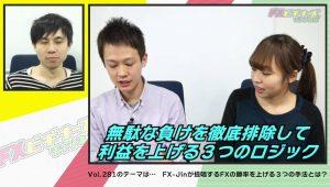 FX-Jinが提唱するFXの勝率を上げる3つの手法とは【FXトレードの手法】【稼げるロジック】