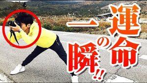 紅葉旅⑦:福島浄土平の硫黄ガスでまさかの思考回路ストップ?命運尽きる?蔵王の紅葉は圧巻!