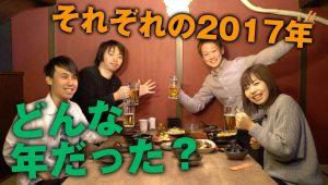スキャマネ今年の撮り納め!2018年はどんな風にトレードすべき?/FX-KatsuのスキャマネーFX _vol.143(FXビギナーズ)