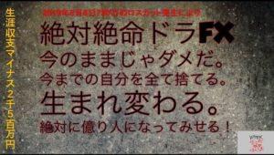 【生配信】収益抽選発表(アーカイブ残します)