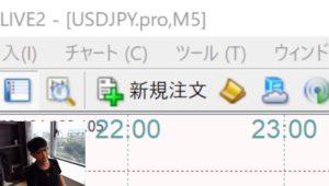 [FX] 投資で勝ちたければ「縦軸」と「横軸」の概念を持つべし!2020年4月13日※東京時間トレード