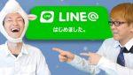 【神王リョウのLINE】 ぜひ、友達になってください!!