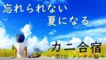 【】2021/6/15(火)FXライブ実況生配信専門カニトレーダーと行く! 生放送883回目🎤☆★500万まであと2,,円★☆